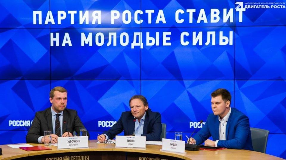 «Партия Роста» прирастет регионами - и сделает акцент на местном самоуправлении