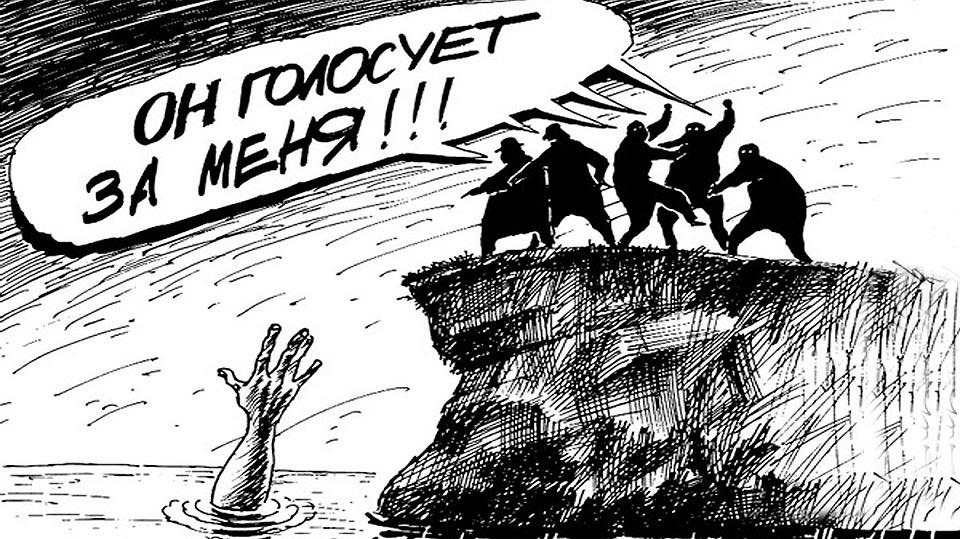 https://politinformator.ru/sites/default/files/uploads/gallery/679_0.jpg